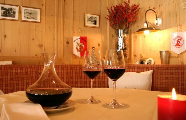 фото отеля Guggis изображение №33