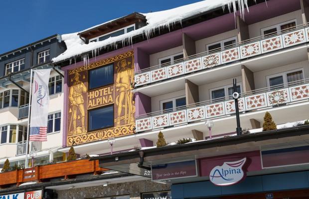 фото отеля Alpina изображение №1