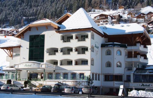 фотографии отеля Hotel Auhof изображение №11