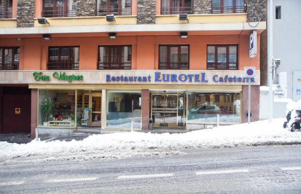 фото отеля Eurotel (ex. Somriu Eurotel; Silken Eurotel) изображение №9