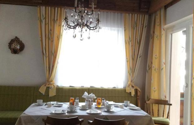 фотографии отеля Assmair изображение №3