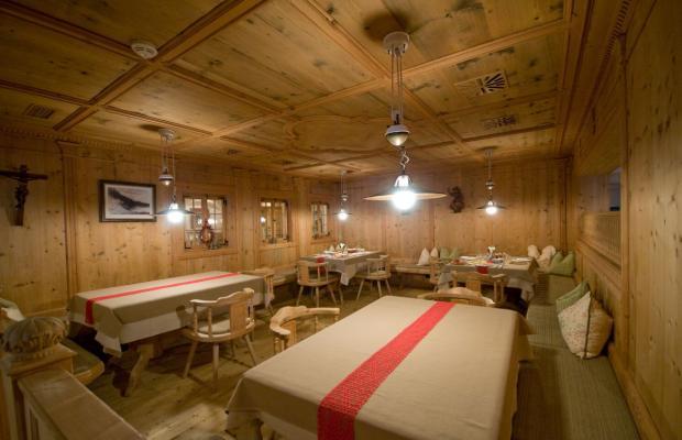 фото Hotel Berghof Crystal Spa & Sports изображение №6