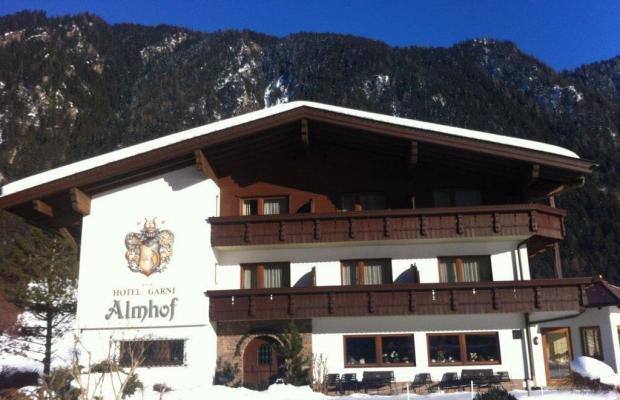 фото Hotel Garni Almhof изображение №10