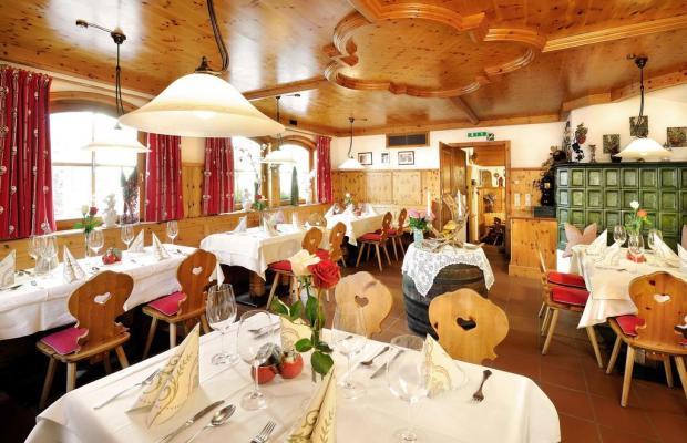 фото Gruener Baum Hotel изображение №22