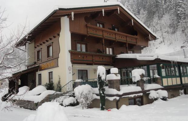 фото отеля Gastehaus Waldruh изображение №1