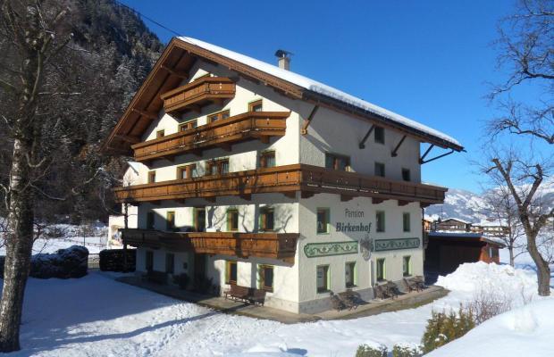 фото отеля Gastehaus Birkenhof изображение №1