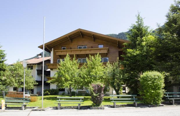 фото отеля Gastehaus Elisabeth (ex.  Schuhhaus Kroll; Pension Elizabeth) изображение №5