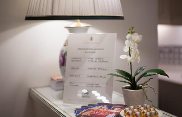 фото Hotel Amadeus изображение №18