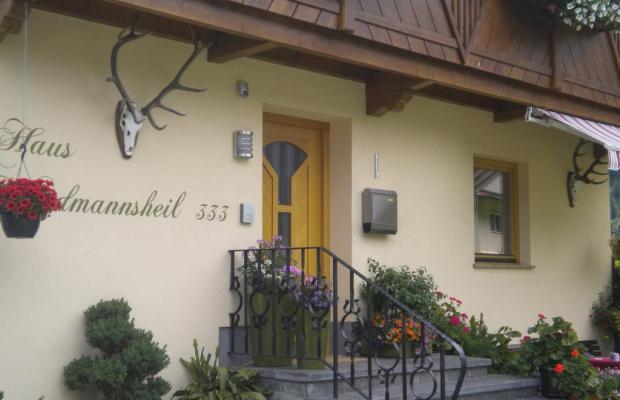 фотографии отеля Haus Waidmannsheil изображение №7