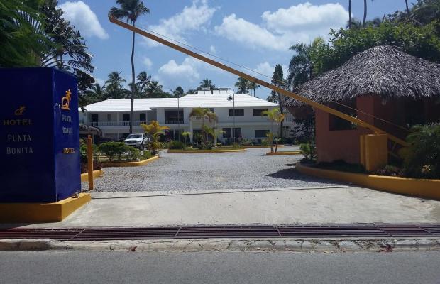 фотографии отеля Punta Bonita (ex. Arena Dorada; Ocean Arc Punta Bonita) изображение №15
