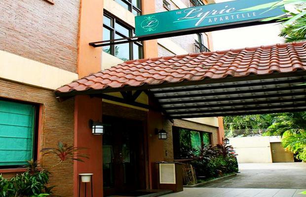 фото отеля The Lyric Apartelle изображение №1