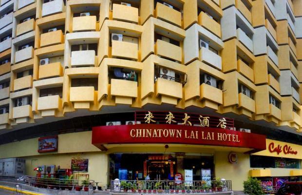 фото отеля Chinatown Lai Lai Hotel изображение №1