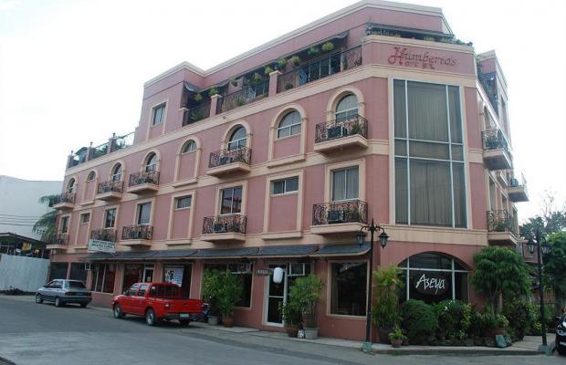фото отеля Humberto's Hotel изображение №1