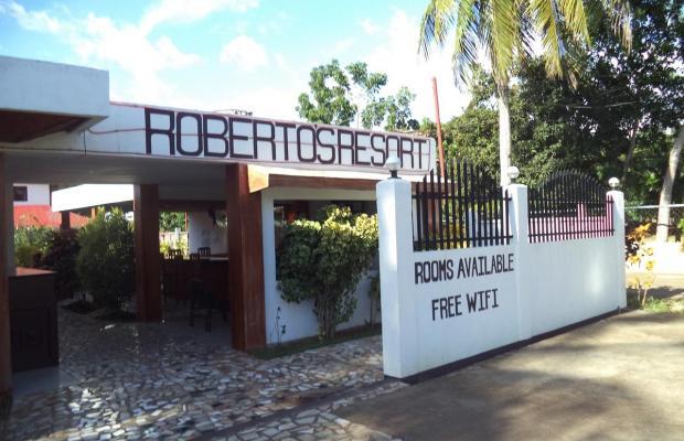 фото Roberto's Resort изображение №10