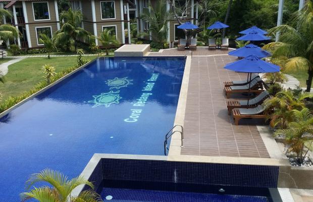 фото отеля Coral Redang Island Resort изображение №1