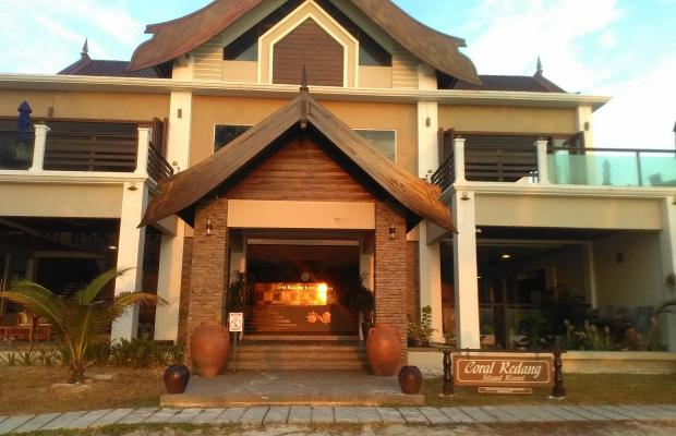 фотографии отеля Coral Redang Island Resort изображение №3