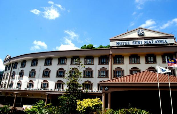 фото отеля Seri Malaysia Genting Highlands изображение №49