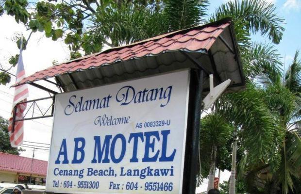 фотографии AB Motel изображение №12