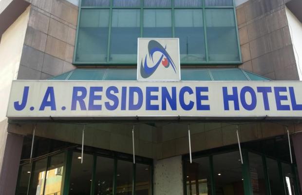 фото отеля J.A. Residence Hotel (ех. Compact; Mercure Ace Hotel) изображение №1