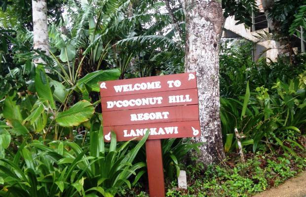 фотографии отеля D'Coconut Hill Resort изображение №19