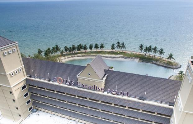 фотографии отеля Corus Paradise Resort изображение №11