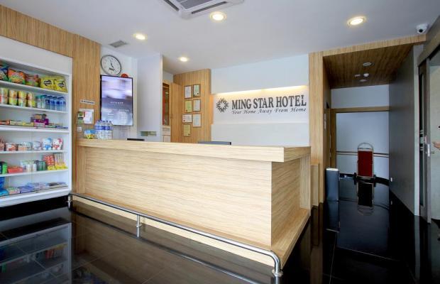 фото отеля Ming Star изображение №13