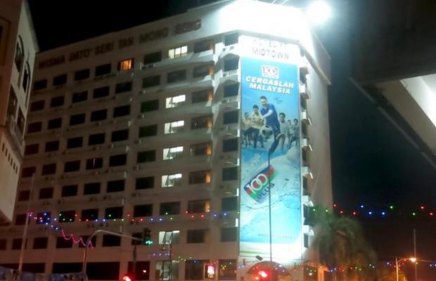 фотографии YT Midtown изображение №16