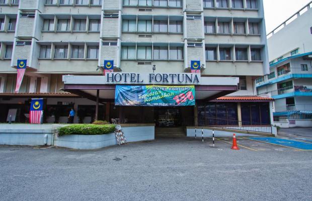 фото Fortuna изображение №26