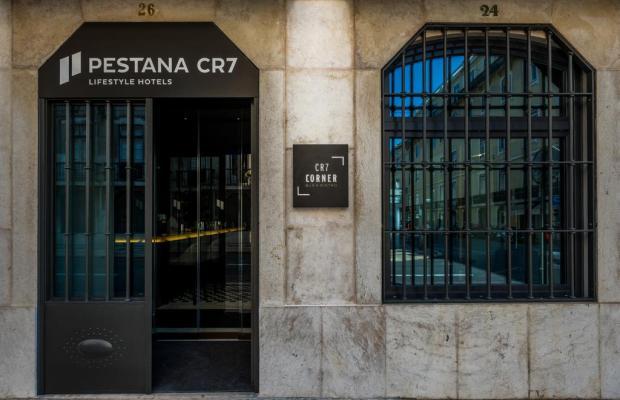 фото отеля Pestana CR7 Lisboa изображение №25
