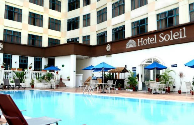 фотографии отеля Soleil (ex. Radius International) изображение №31