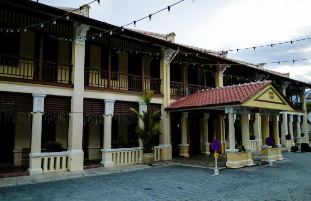 фотографии отеля 1926 Heritage изображение №43