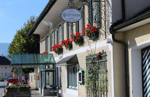 фото отеля Fottinger изображение №13