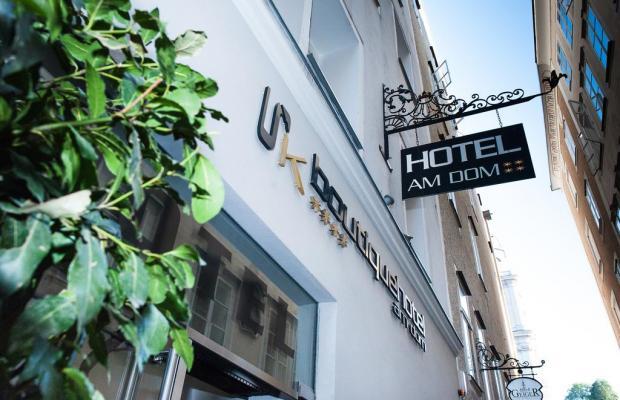 фото отеля Boutiquehotel am Dom изображение №1