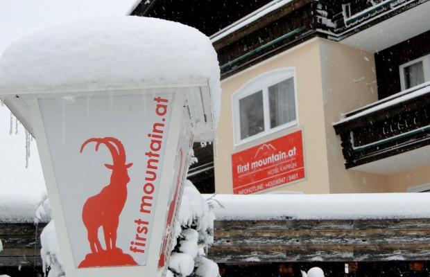 фотографии отеля First mountain Hotel Kaprun (ех. Naturhotel Steiner) изображение №15