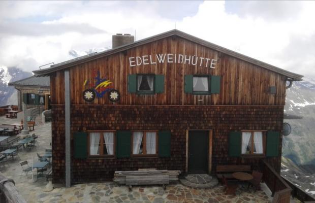 фотографии отеля Edelweisshutte Fusch изображение №3