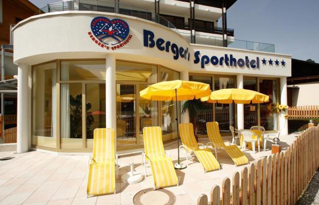 фото Berger's Sporthotel изображение №34