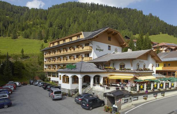 фотографии отеля Familienhotel Berghof изображение №27