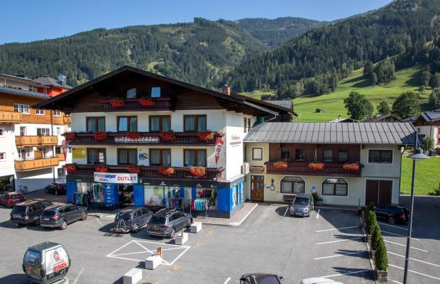 фото отеля Pension Salzburgerhof изображение №1