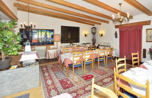 фотографии отеля Orplid изображение №31