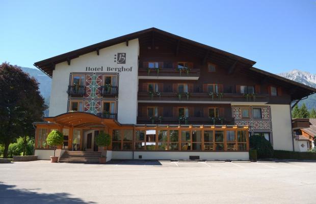 фото отеля Golfhotel Berghof изображение №5