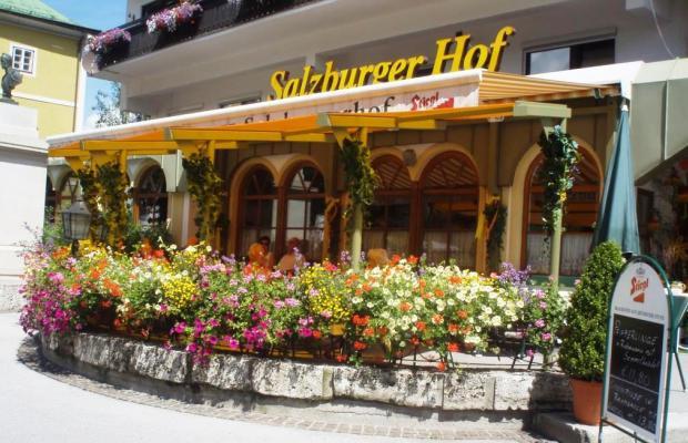 фото отеля Der Salzburgerhof изображение №33