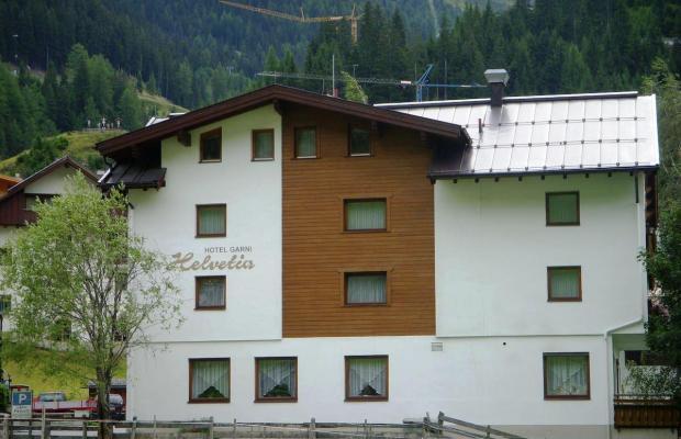 фотографии отеля Helvetia изображение №31