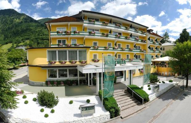 фото Astoria Garden - Thermenhotels Gastein (ex. Thermal Spa Astoria) изображение №22