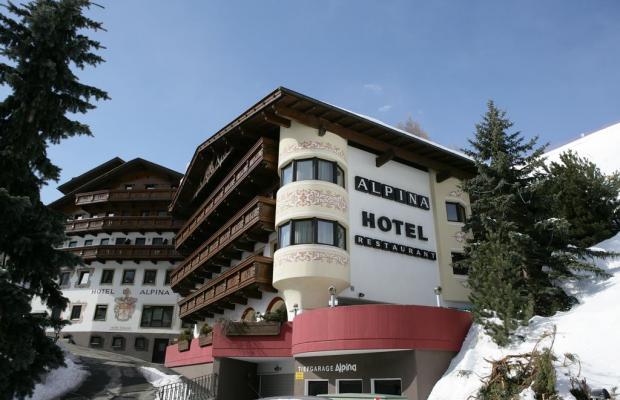 фото отеля Sporthotel Alpina (ex. Alpina Nederkogel) изображение №1