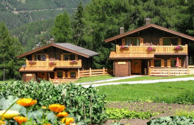 фотографии отеля Waldesruh изображение №7