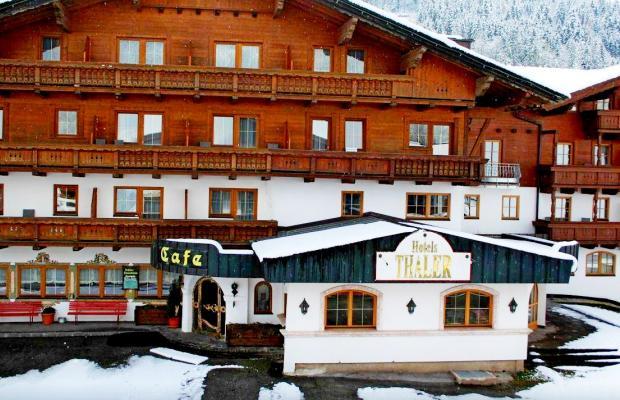 фотографии отеля Thaler изображение №3