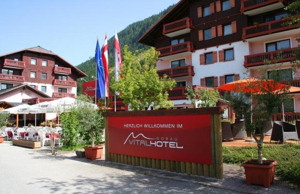 фотографии отеля  Vitalhotel Gosau изображение №3