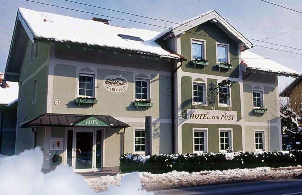 фото отеля Das Grune Hotel zur Post изображение №5