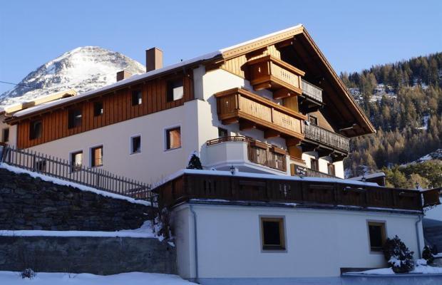 фото отеля Bergsee Pension изображение №1