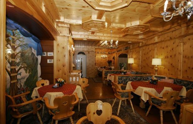 фото Ferienhotels Alber изображение №2